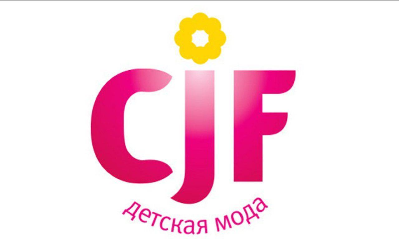 Invitiamo tutti a Mosca!